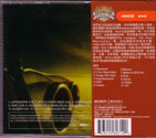 Isola English CD Taiwan reissue back